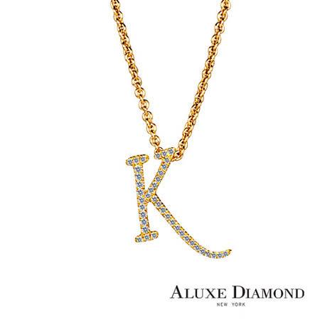 A-LUXE 亞立詩鑽石 字母系列 美鑽項鍊【K】