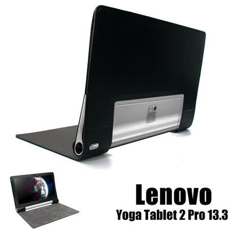 Lenovo 聯想 Yoga Tablet 2 Pro 13.3吋 頂級專用平板電腦皮套 保護套