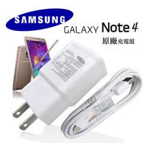原廠旅充組合 三星 SAMSUNG Galaxy Note4 N910U 原廠旅充頭+1米數據線