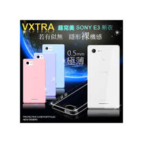 VXTRA 超完美 SONY Xperia E3 / D2203  清透0.5mm隱形保護套 手機殼
