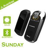 Avantree Sunday 太陽能藍芽車用免持通話系統