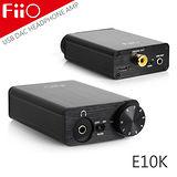 FiiO E10K USB DAC數位類比音源轉換器