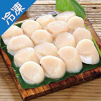 2S生食級日本鮮干貝1盒(500g±5%/盒)