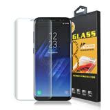 GLA Samsung Galaxy S8+ / S8 Plus 3D滿版9H鋼化玻璃膜(全透明) 三星