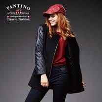 【FANTINO】 女裝 立領率性風格綁帶長版外套 (黑) 485118