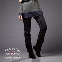 【FANTINO】女裝 豹紋個性棉褲  (黑) 483302