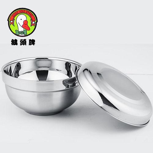 ~鵝頭牌~304不鏽鋼日式精緻萬用保鮮碗 CI~1103