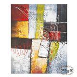 【御畫房】《五光十色》 手繪抽象油畫-50*60cm無框掛畫