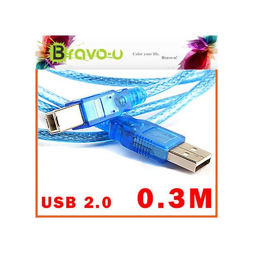 Bravo-u USB 2.0 傳真機印表機連接線-透明藍色 30cm -2入一組