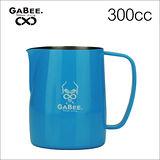 GABEE. 1407B拉花杯(藍色) 300CC (HC7104BU)