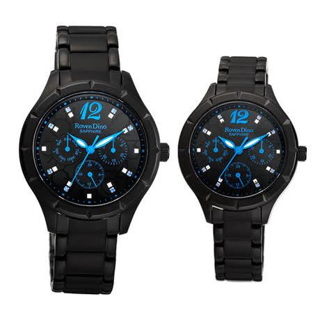 Roven Dino羅梵迪諾  夢想幻覺三眼晶鑽對錶-黑藍