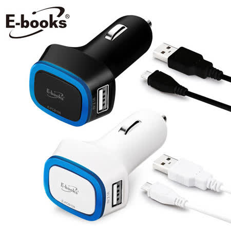 E-books B13 雙孔USB車用充電傳輸組