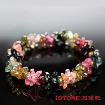石頭記 春之繽粉典藏碧璽手鍊-24g