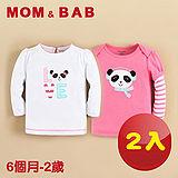 (購物車)【MOM AND BAB】粉嫩小熊貓純棉長袖上衣(兩件組)(6M-24M)
