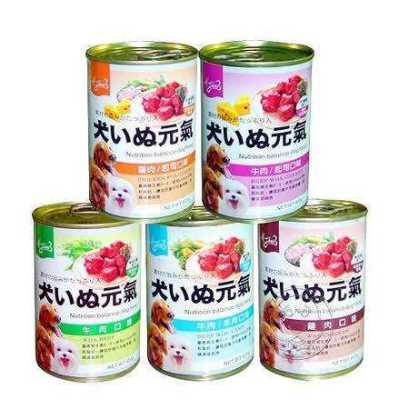 PetsLove元氣犬美味雞肉罐頭 400g( 五種口味)*24罐