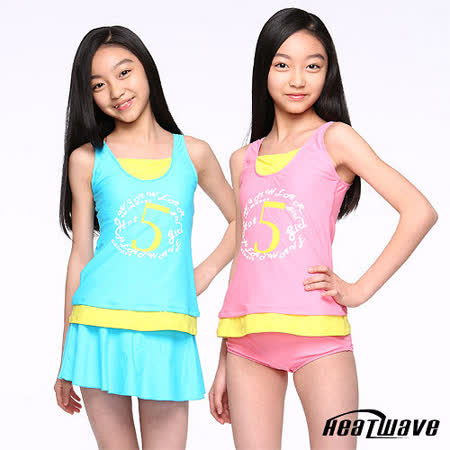 Heatwave 兒童泳裝 三件式裙裝-俏麗少女-82277