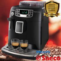 【飛利浦 PHILIPS】Saeco Intelia 全自動義式咖啡機(HD8751)