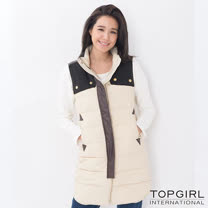 【TOP GIRL】撞色長版羽絲棉背心 (淺卡其)