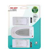 PRO-WATT 插電式超高頻無線數位門鈴 雙按鈕組(120公尺)(P-218A)