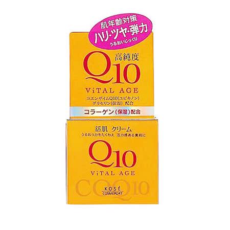 日本KOSE Q10高純度緊緻活膚日霜40g