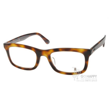 TOD'S光學眼鏡 經典簡約潮流款(琥珀) #TOD4118 052