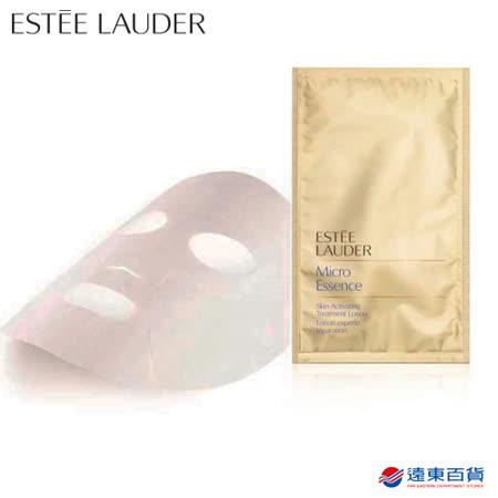 Estee Lauder 雅詩蘭黛 微分子晶透面膜(6片)