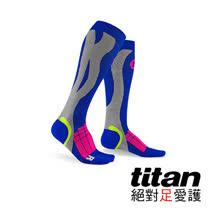 Titan壓力運動襪Elite-寶藍/淺灰