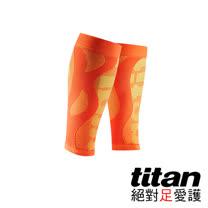 Titan壓力小腿套-亮橘