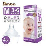 Simba小獅王辛巴 母乳記憶超柔防脹氣奶嘴-寬口圓孔 (M)-4入