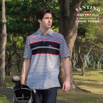 【FANTINO】男款 夏日休閒65支雙絲光棉衫(桃紅、藍)431321-431322