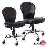 LOGIS邏爵~ 黑天使辦公椅/電腦椅/事務椅/皮椅