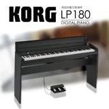 【KORG】LP-180 時尚外觀設計標準88鍵數位鋼琴 / 贈多項好禮 / 黑色 公司貨保固