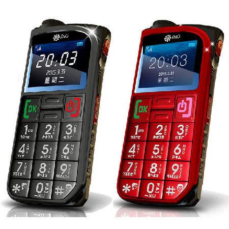iNO CP39極簡風老人御用手機3G版(簡配/公司貨)