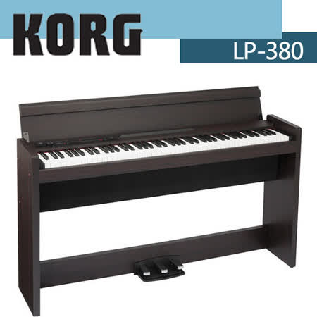 【KORG】日本原裝進口標準88鍵數位鋼琴/電鋼琴-胡桃色-公司貨保固 (LP-380RW)
