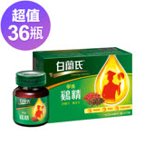 白蘭氏 學進雞精36瓶【考季特惠組】(70g6入×6)