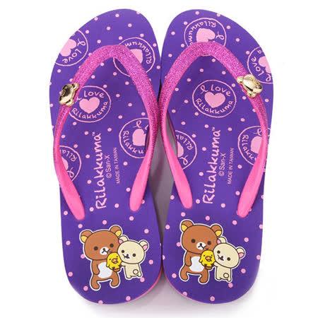 童鞋城堡-拉拉熊 女款 厚底夾腳海灘拖KM26002-紫