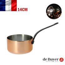 法國【de Buyer】畢耶鍋具『契合銅鍋INO系列』單柄調理鍋14cm(無蓋)