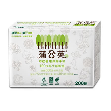【蒲公英】環保擦手紙-3折200張20入