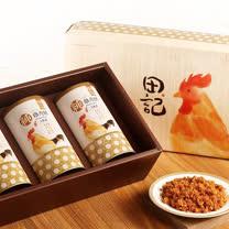 田記-純雞肉酥禮盒 (200g/入)(二盒共六入)
