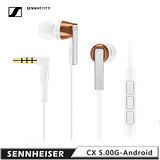 SENNHEISER CX 5.00G Android專用線控耳道式耳機