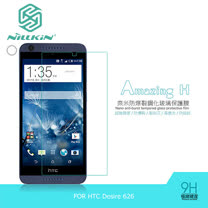 NILLKIN HTC Desire 626 Amazing H 防爆鋼化玻璃貼 9H硬度 含超清鏡頭貼