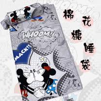 《KOSNEY 》迪士尼米奇 精梳棉簡易快速收納兒童睡袋組4.5*5尺台灣精製