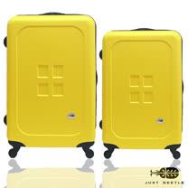 Just Beetle魔方鈕扣ABS霧面輕硬殼旅行箱/行李箱兩件組28+24吋