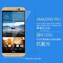 NILLKIN HTC One M9 Amazing PE+ 抗藍光防爆鋼化玻璃貼