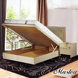 【Maslow-時尚白橡木】雙人掀床架