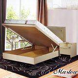 【Maslow-時尚白橡木】加大掀床架