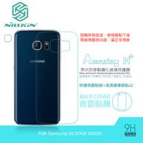 NILLKIN Samsung S6 EDGE G9250 Amazing H+ 防爆鋼化玻璃背貼