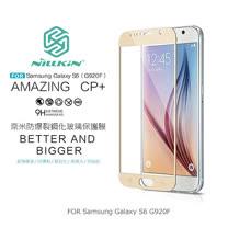 NILLKIN Samsung Galaxy S6 G920F Amazing CP+ 滿版 防爆鋼化玻璃貼