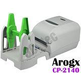Argox CP-2140 熱感式&熱轉式 條碼機