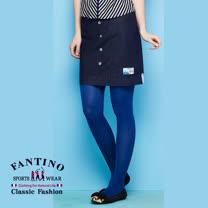【FANTINO】女款假鈕扣牛仔短裙 573304